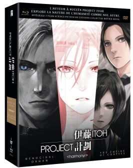 Project Itoh - Genocidal Organ / Harmony / The Empire of Corpses (3 DVD)