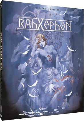 RahXephon (Steelbook, 5 Blu-rays)