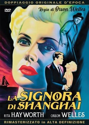 La signora di Shanghai (1947) (Doppiaggio Originale D'epoca, HD-Remastered, s/w, Neuauflage)