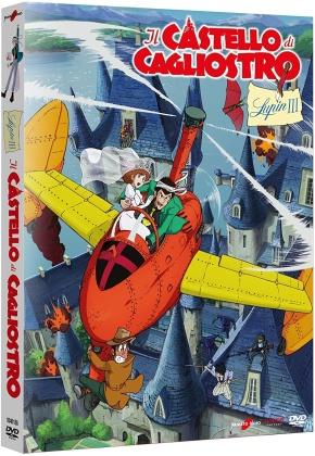 Lupin the Third - Il Castello Di Cagliostro (Riedizione)