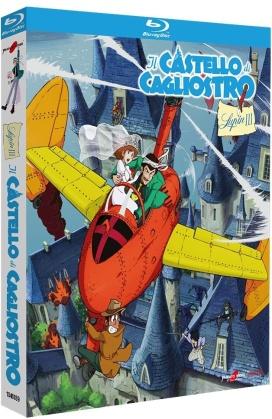 Lupin the Third - Il Castello Di Cagliostro (Neuauflage)