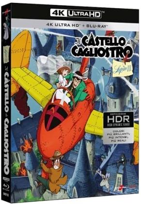 Lupin the Third - Il Castello Di Cagliostro (4K Ultra HD + Blu-ray)