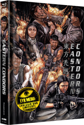 Operation Eastern Condors (1987) (Cover A, Limited Edition, Mediabook, 2 Blu-rays + 2 DVDs)
