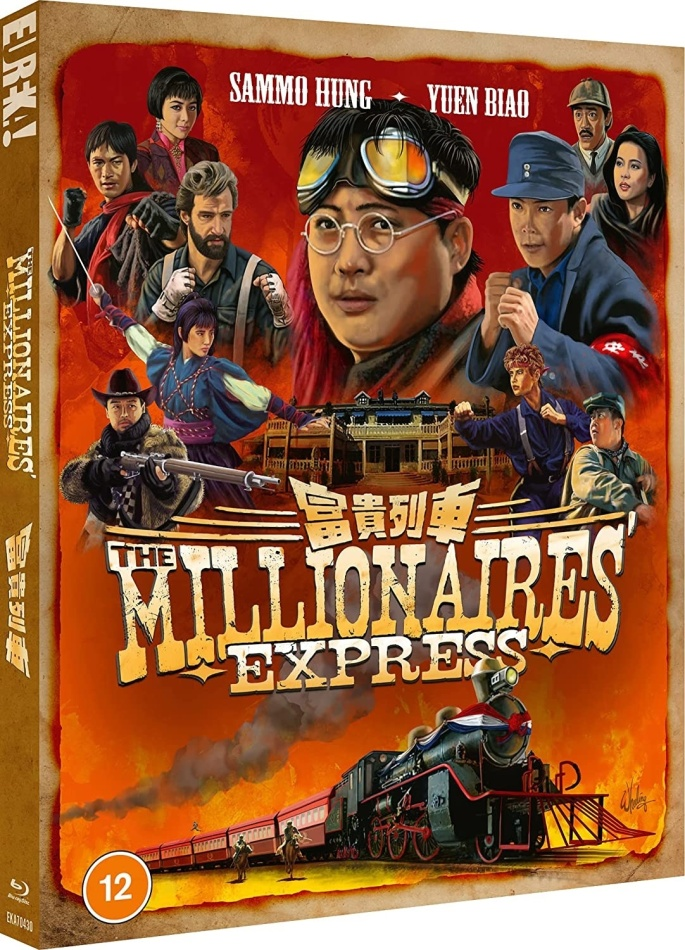 The Millionaires Express (1986) (Eureka!, Limited Edition)
