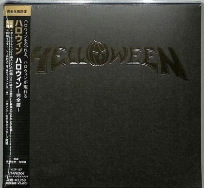 Helloween - --- (Bonustrack, Limitiert, Japan Edition)