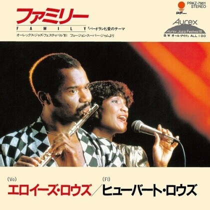 "Hubert & Eloise Laws - Family (Birdland Love Theme) (7"" Single)"