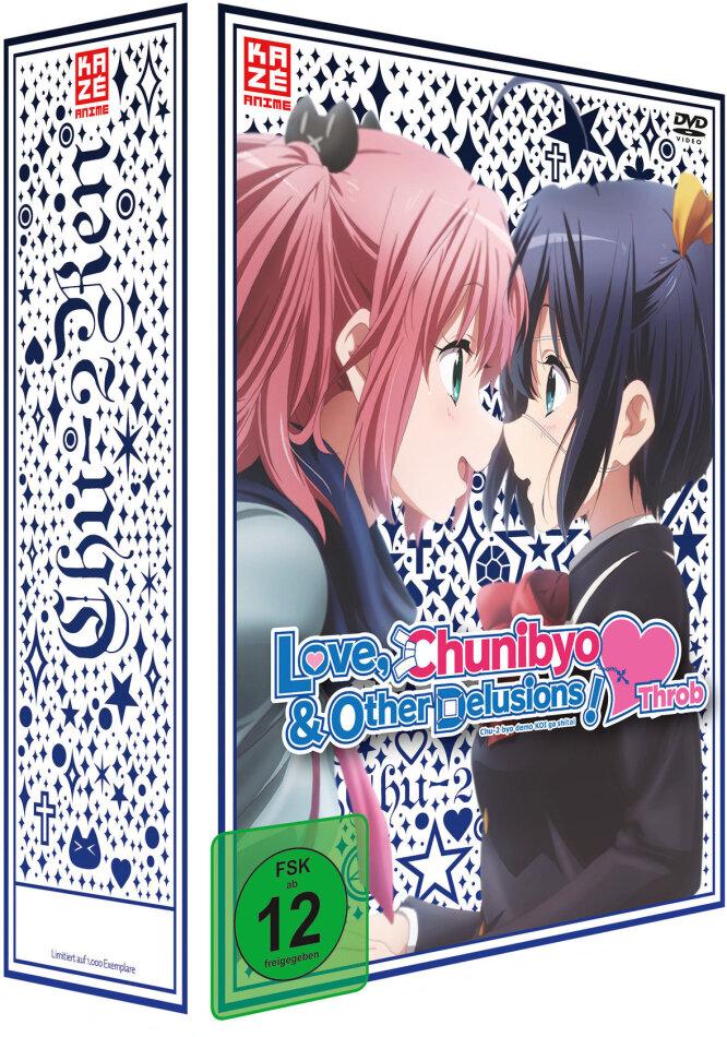 Love, Chunibyo & Other Delusions! - Heart Throb - Staffel 2 (2014) (Edizione completa, Collector's Edition, 4 DVD)