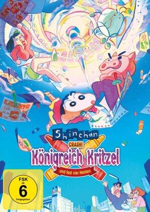 Shin Chan - Crash! Königreich Kritzel und fast vier Helden (2020)