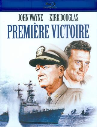 Première victoire (1965) (s/w)