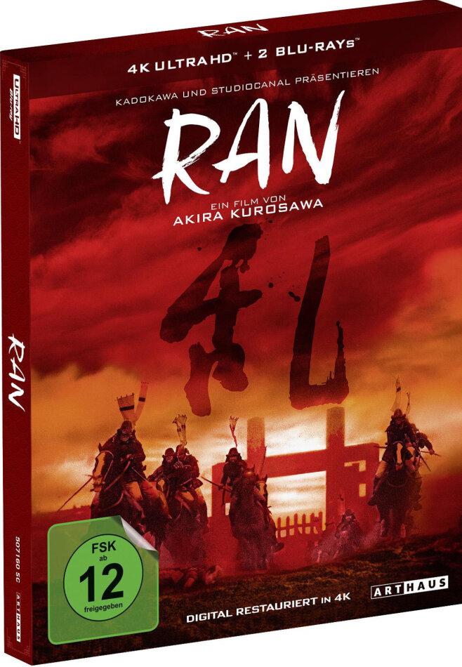 Ran (1985) (4K Ultra HD + 2 Blu-rays)