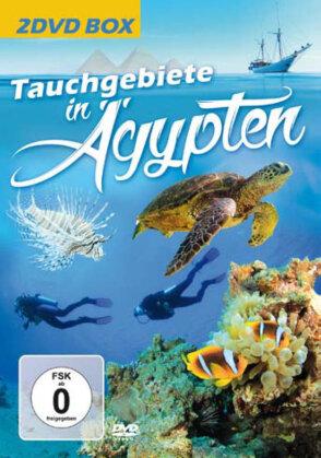 Reiseführer - Tauchgebiete In Ägypten Teil 1 & 2 (2 DVDs)