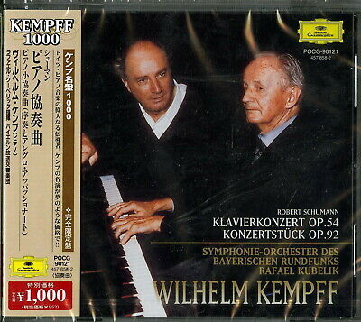 Robert Schumann (1810-1856), Rafael Kubelik, Wilhelm Kempff & Symphonieorchester des Bayerischen Rundfunks - Klavierkonzert Op.54/Konzertstuck Op.92 (Japan Edition)