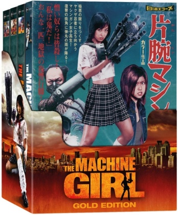 The Machine Girl (2008) (Gold Edition, Cover A, Cover B, Cover C, Cover D, Schuber, Mediabook, Uncut, 4 Blu-rays + 4 DVDs)