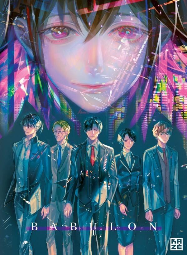 Babylon (2019) (2 Blu-rays + 3 DVDs)
