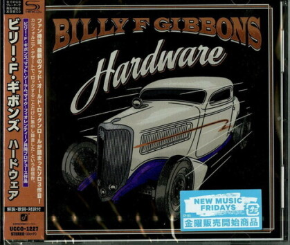 Billy F Gibbons (ZZ Top) - Hardware (Japan Edition)