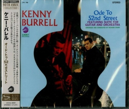 Kenny Burrell - Ode To 52Nd Street (Japan Edition)