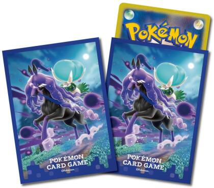 Pokemon - 60 protections de cartes - Shadow Rider Calyrex