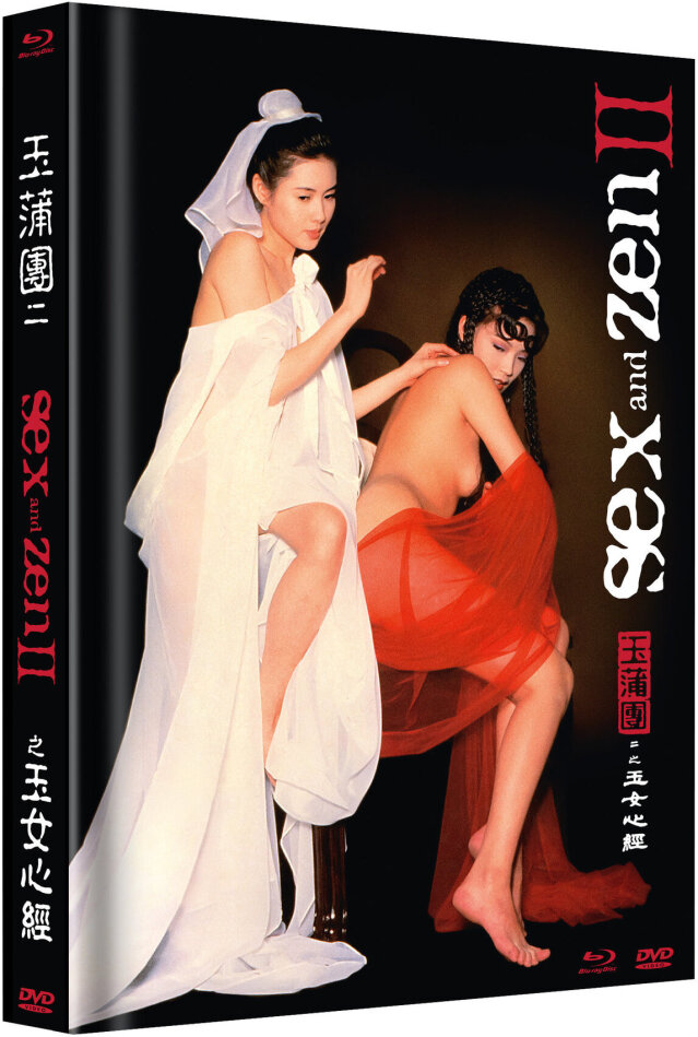 Sex and Zen 2 (1996) (Cover B, Limited Edition, Mediabook, Uncut, Blu-ray + DVD)