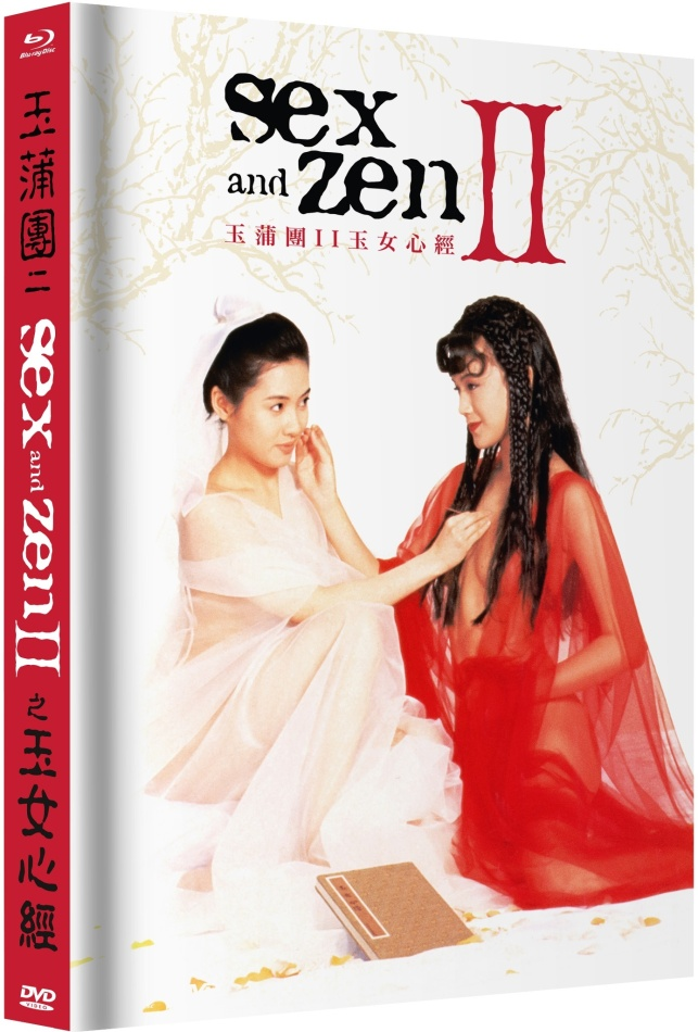 Sex and Zen 2 (1996) (Cover F, Limited Edition, Mediabook, Uncut, Blu-ray + DVD)