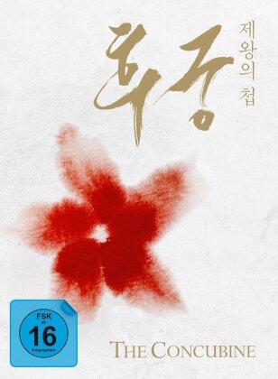 Die Konkubine (2012) (Limited Collector's Edition, Mediabook, Blu-ray + DVD)