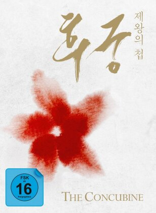 The Concubine - Die Konkubine (2012) (Limited Collector's Edition, Mediabook, Blu-ray + DVD)