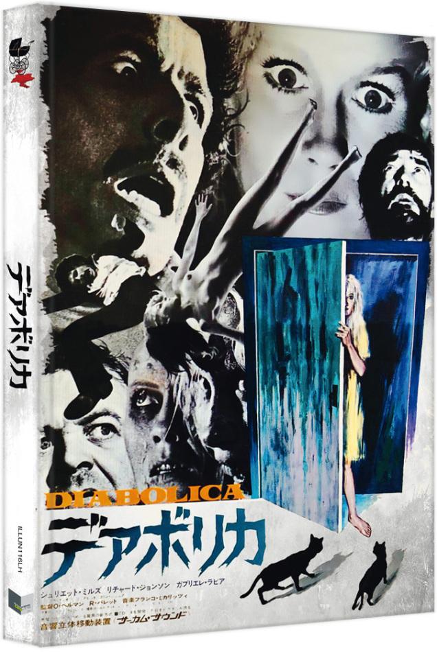 Diabolica - Vom Satan gezeugt (1974) (Cover H, Limited Edition, Mediabook, Blu-ray + DVD)