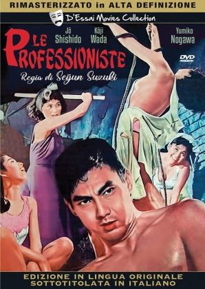 Le professioniste (1964) (D'Essai Movie Collection, HD-Remastered)