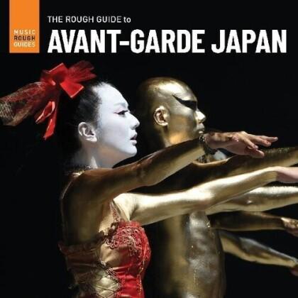 Avant-Garde Japan. The Rough Guide (LP)