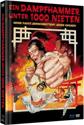 Ein Dampfhammer unter 1000 Nieten (1978) (Cover A, Limited Edition, Mediabook, Blu-ray + DVD)