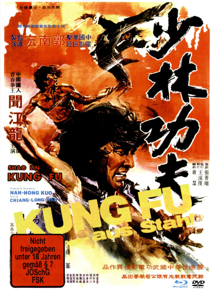 Kung Fu - 10 Finger aus Stahl (1974) (Cover A, Limited Edition, Mediabook, Blu-ray + DVD)