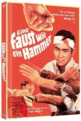 Eine Faust wie ein Hammer (1972) (Limited Edition, Mediabook, Blu-ray + DVD)
