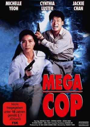 Mega Cop (1993) (Cover B)