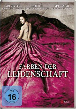 Farben der Leidenschaft (2008)