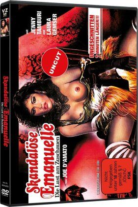 Skandalöse Emanuelle - Die Lust am Zuschauen (1986) (Cover quer, Uncut)