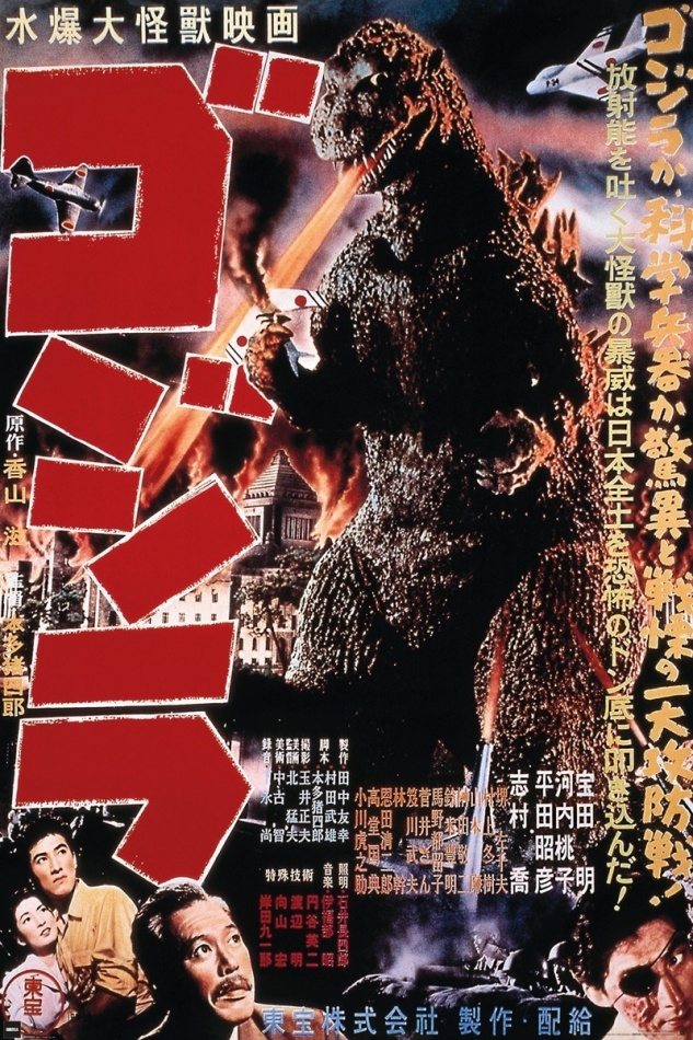 Godzilla 1954 - Maxi Poster