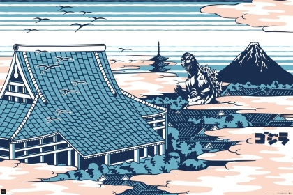 Godzilla: Rooftop - Maxi Poster