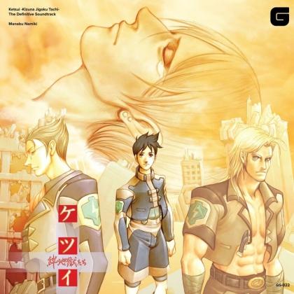 Manabu Namiki - King Of Fighters 2000 - Ketsui Kizuna Jigoku Tachi - Definitive Soundtrack - OST