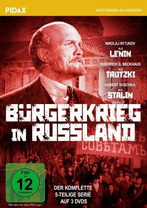 Bürgerkrieg in Russland - Das komplette 5-teilige Historienepos (Pidax Historien-Klassiker, 3 DVDs)