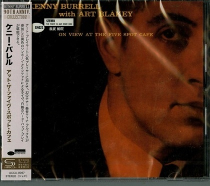 Kenny Burrell - On View At The Five Spot Cafe (Japan Edition)