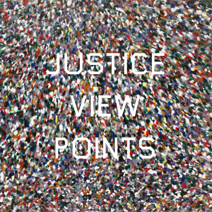 Justice (Jungle) - Viewpoints (2021 Reissue)
