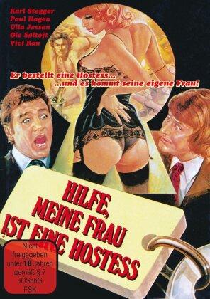 Hilfe, meine Frau ist eine Hostess (1976)