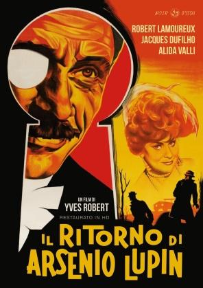 Il ritorno di Arsenio Lupin (1959) (Noir d'Essai, restaurato in HD, s/w)
