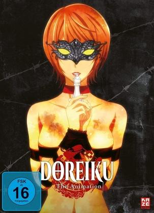 Doreiku - The Animation - Vol. 1