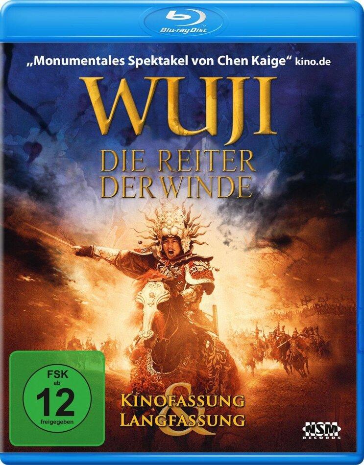 Wu Ji - Die Reiter der Winde (2005) (Kinoversion, Langfassung)