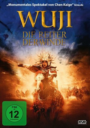 Wu Ji - Die Reiter der Winde (2005) (Neuauflage)