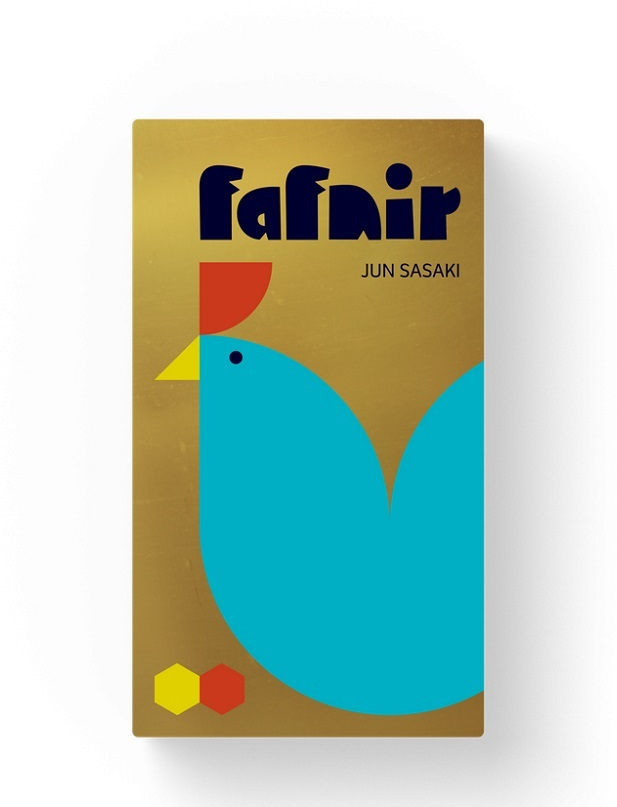 Fafnir (Spiel)