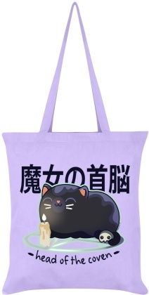 Kawaii Coven: Head of the Coven - Lilac Tote Bag