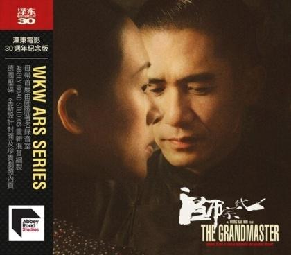 Grandmaster - OST (Jet Tone 30Th Anniversary, 2021 Reissue, Versione Rimasterizzata)