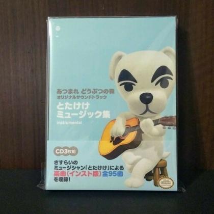 Animal Crossing: New Horizons (Totakeke) - OST (3 CDs)