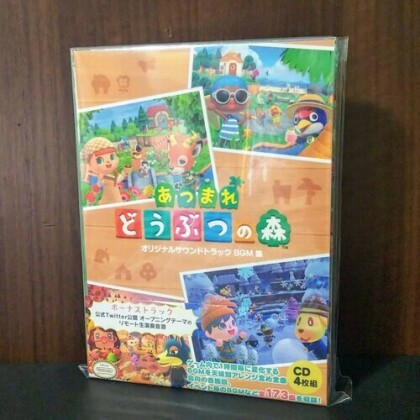 Animal Crossing: New Horizons (Bgm Collection) - OST - Game (Japan Edition, 4 CD)